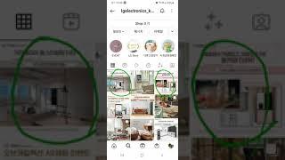 LG 오브제컬렉션 Instagram 이벤트 스타벅스쿠폰…