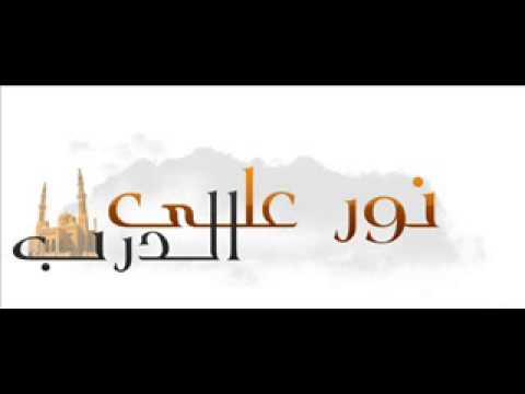 حكم توبة من يعود إلى المعصية - بن باز رحمه الله