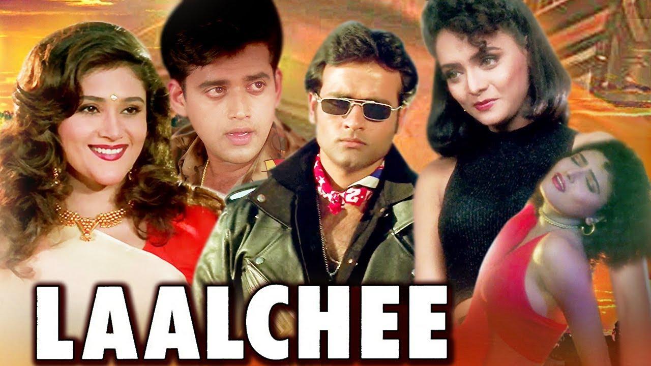 Pran starrer 90's Bollywood Film