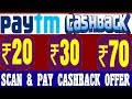 Paytm New QR Code Scan Cashback Offer || How Get PayTm Cash Back Without KYC || Pay At Nearby Shop