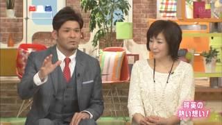泣かない女夏菜子が涙!