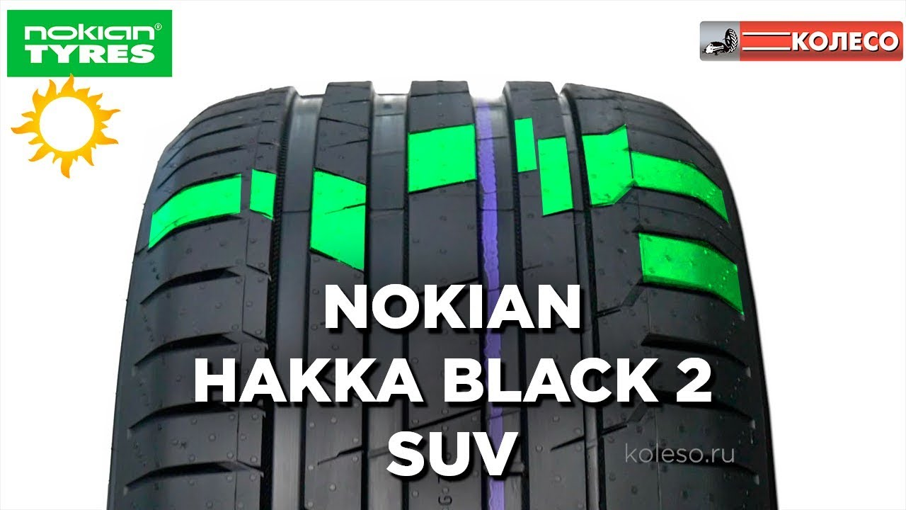 Nokian Hakka Green 2 — шина живьем - YouTube