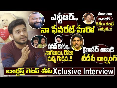 Jabardasth Actor Getup Srinu Exclusive Interview | Tollywood | Talk With Nirupama | Mirror TV