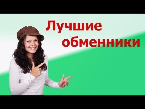 Обмен: Яндекс Деньги на Perfect Money. ГАРАНТИЯ ПЕРЕВОДА!