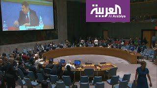 إقليم يجبر مجلس الأمن على عقد أول اجتماع منذ خمسين عاما