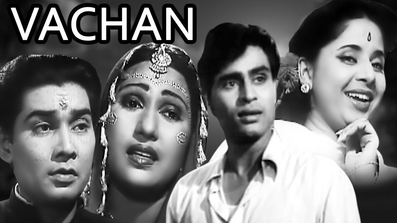Download Vachan   Full Movie   Rajendra Kumar   Geeta Bali   Superhit Old Classic Movie