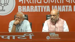 Press Conference by Shri Amit Shah at BJP Head Office, New Delhi : 17.05.2019