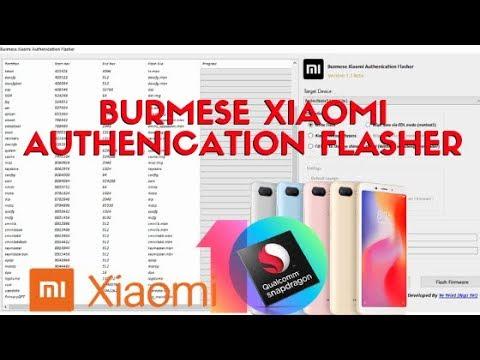 Burmese Xiaomi Authentication Flasher V1.3 Beta