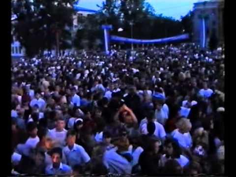 Анжеро-Судженск. День города. 1994 год.