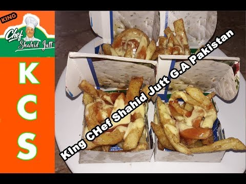 Karachi Ke Mashoor French Fries (Thiya Style ) ( King Chef Shahid Jutt G.A Pakistan