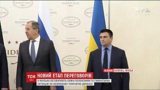 У Мінську закінчилась зустріч міністрів закордонних справ України, Росії, Німеччини та Франції