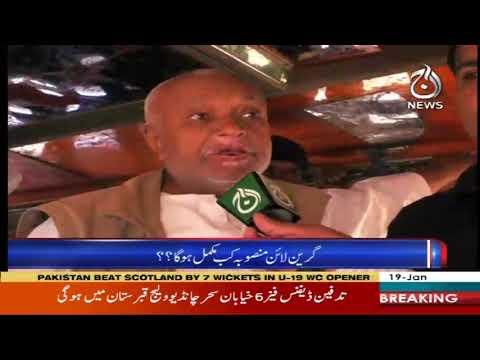 Sawal Hai Pakistan Ka with Rizwan Jaffar on Aaj News | Latest Pakistani Talk Show