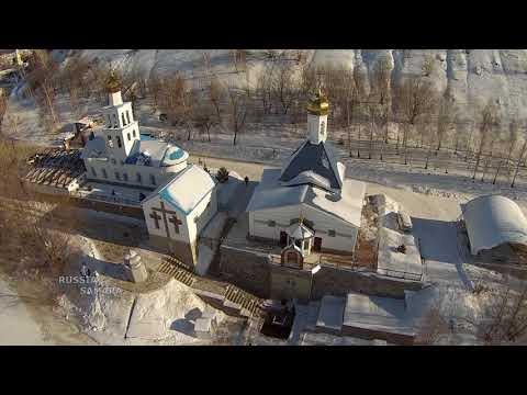 Храм на Святом источнике пос.Волжский #Samara #Russia