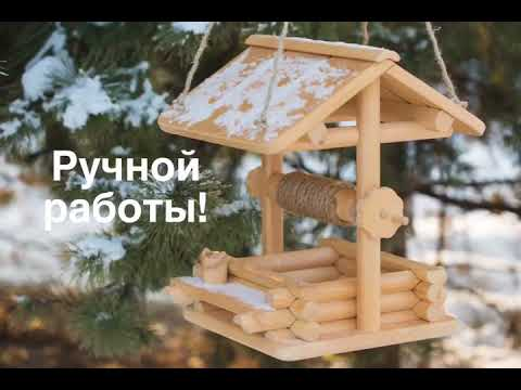 Кормушка для птиц - колодец из брёвен