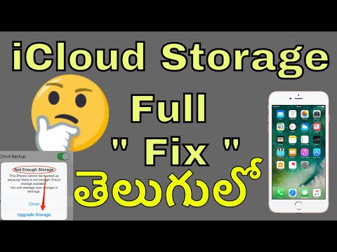 iCloud Storage Full ? How to Free up iCloud storage space In iPhone & iPad Explained || In Telugu ||