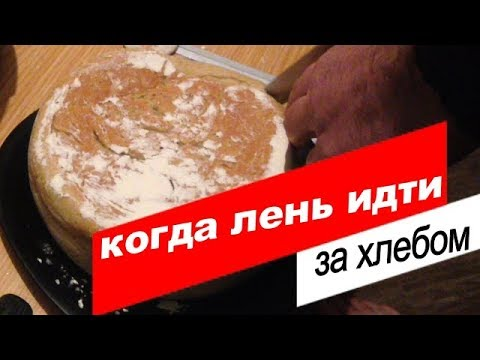 Хлеб луковый в мультиварке рецепты с фото пошагово