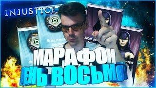 видео Лучшие Игровые Офферы За Август