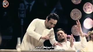 احمد جواد كليب الحبجي الرماس ميوزك