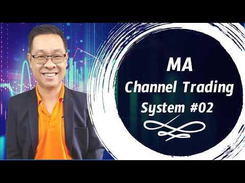 Forex สอน เทรด : 354 - MA Channel Trading System #02