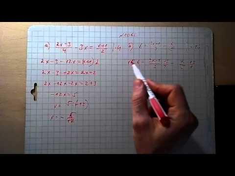 №1065 алгебра 7 системы уравненийиз YouTube · С высокой четкостью · Длительность: 4 мин27 с  · Просмотры: более 3000 · отправлено: 17.02.2016 · кем отправлено: Алгебра 7 класс Макарычев, алгебра 8 класс