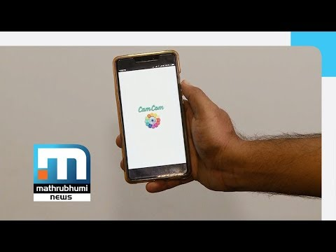 Shop Online With Pictures Via CamCom!| Mathrubhumi News