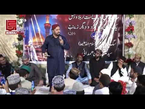 Mairy Ali Ka Quran Say Mizaj Milta Hai Full HD Voice By Ahmad Ali Hakim