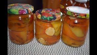 Жаренный болгарский перец на зиму // Зимние заготовки