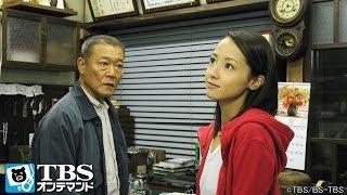 沢尻エリカ主演。ある時計屋を舞台に、時計職人と若い女性の心の交流を描...
