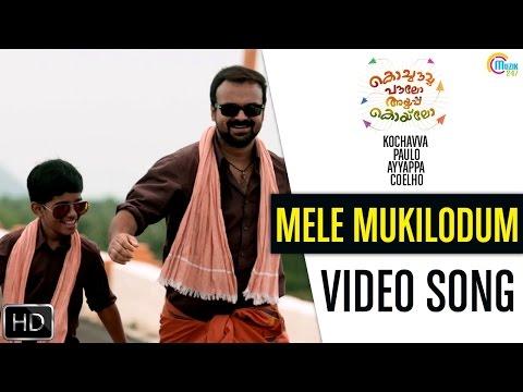 Kochavva Paulo Ayyappa Coelho | Mele Mukilodum | Kunchacko Boban | Shaan Rahman | Official