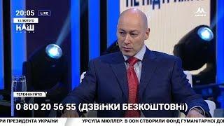 Гордон: Если, не дай Бог, в Украине начнутся протестные акции, все может закончится большой кровью
