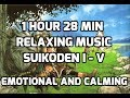 Over 1 hour Relaxing Music from Suikoden Series