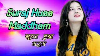 Gambar cover Suraj Hua Maddham | Khabhi Khushi Kabhi Gham| Alka Yagnik, Sonu Nigam | Bollywood Hindi 90s Songs