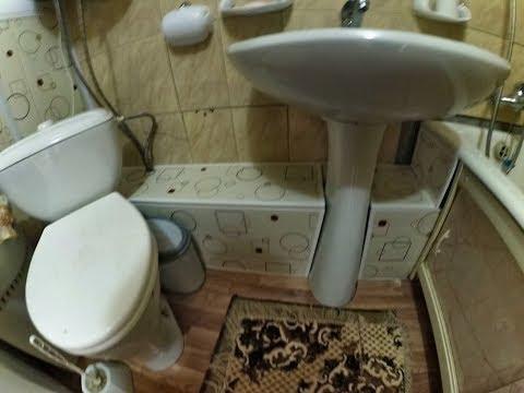 Как закрыть трубы в туалете ?