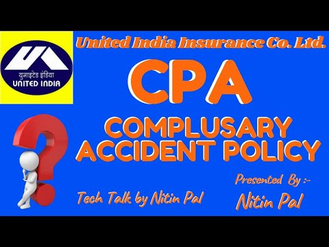 CPA POLICY UNDERWRITING || UIIC AGENT'S PORTAL || United India Insurance Co. Ltd. ||