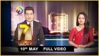 Live at 7 News – 2019.05.10 Thumbnail