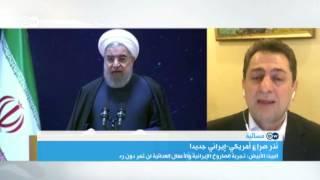 محمد صدقيان: كيف تخطط طهران للرد على تصعيد ترامب؟