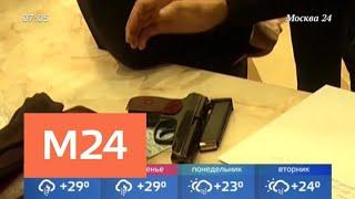 В Мытищах на свадьбе гости устроили стрельбу из автомата - Москва 24