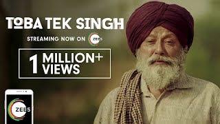 Toba Tek Singh | Official Trailer | Pankaj Kapur, Vinay Pathak | Streaming EXCLUSIVELY On ZEE5