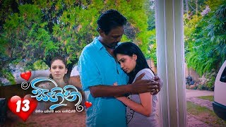 Sihini | Episode 13 - (2020-02-20) | ITN Thumbnail