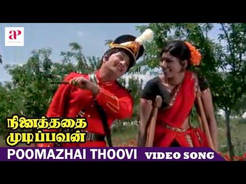 Ninaithathai Mudippavan- Poomazhai Thoovi Song