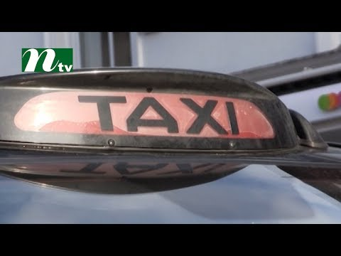 Taxi Cabing/ Mini Cab/ Black Cab
