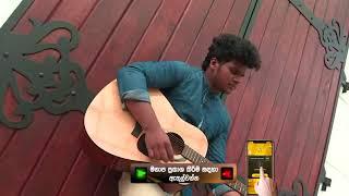 කසුන් ප්රමෝද් | Kasun Pramod - Hiru Star Profile - EP 09