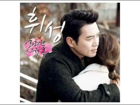[AUDIO] WheeSung - 다녀와요(Glamorous Temptation OST Part.2)