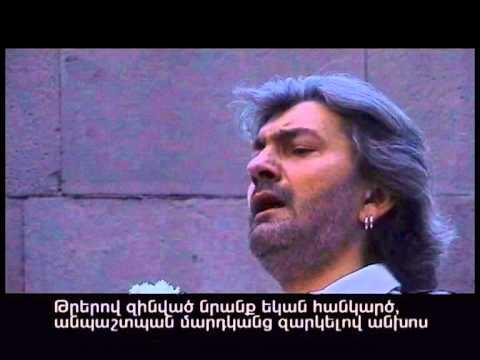 Ara Gevorgyan - Adana // Daniel Hulka //