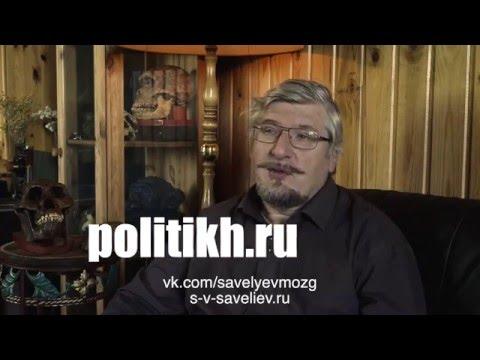 Сергей Савельев о дауншифтерах. 5 ноября 2015