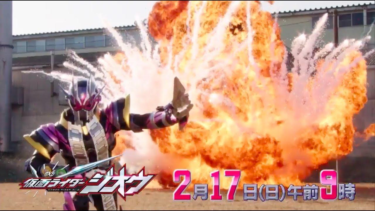 Kamen Rider Zi-O Episode 23 Preview - Orends: Range (Temp)