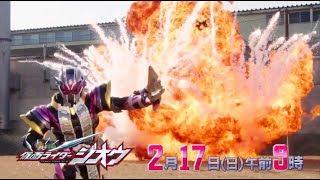 vuclip Kamen Rider Zi-O- Episode 23 PREVIEW (English Subs)