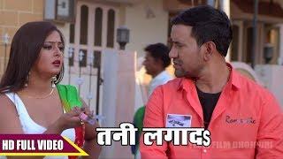 Dinesh Laal Yadav को Anjana Singh ने ऐसा क्या कहदिया की गुस्सा हो गए - आप देखे इस वीडियो में