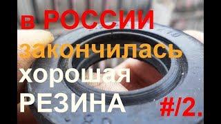 Bahor ishlar: T-150 - yangi qismlarini Ta'mirlash umumiy tasavvur 1. 2 Tagging buzoqlar