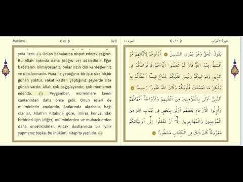KURAN-I KERİM 417.SAYFA